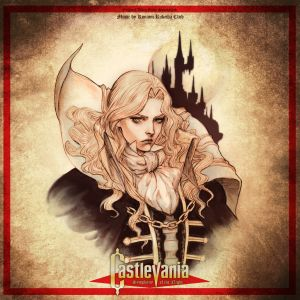 Castlevania: Symphony Of The Night Video Game LP Set