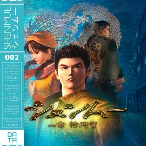 Shenmue: Video Game Soundtrack LP